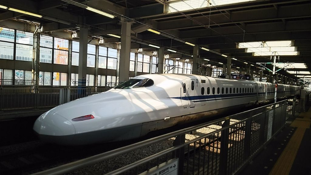Family activities in Japan - Bullet Train