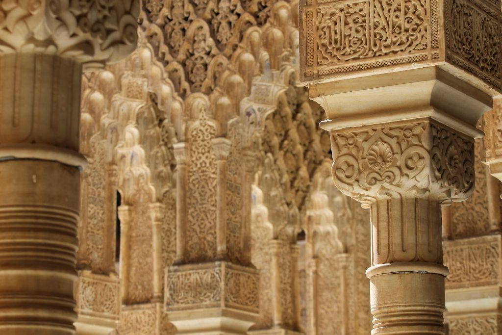 Beautiful artwork inside the Nasrid Palaces of the Alhambra